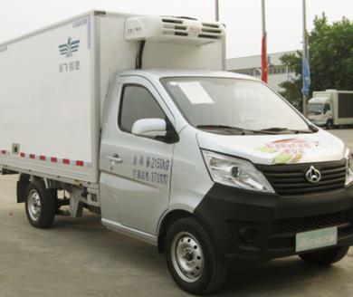 长安国五冷藏车