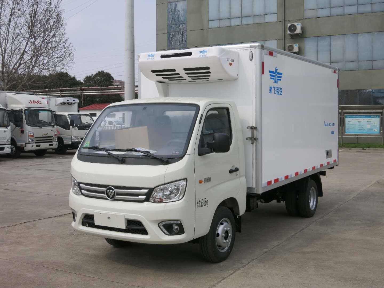 国六福田祥菱M2冷藏车