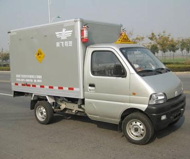 长安防爆运输车