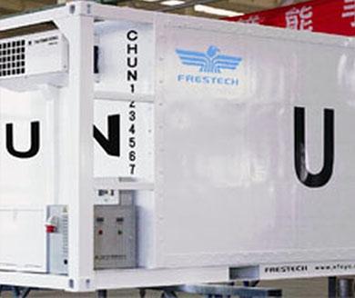 渭南可移动式维和冷藏方舱
